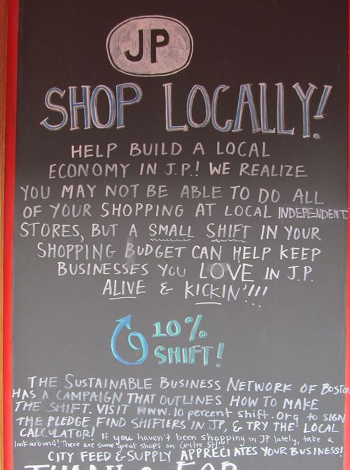 Shop lically sign jp 080611